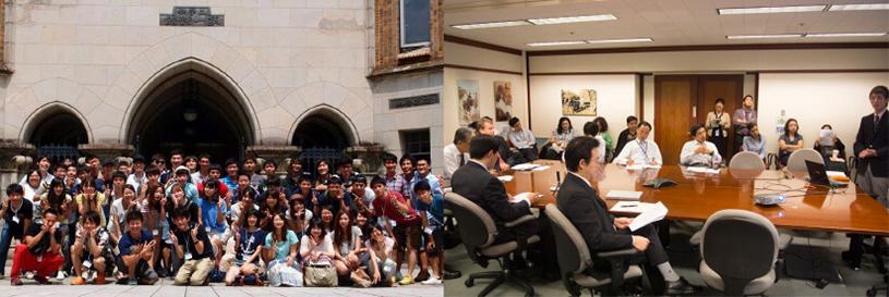 留学・国際インターンシッププログラム