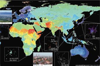 衛星観測・統計データ・アンケート調査を組み合わせて作成した世界の都市域の居住性マップ