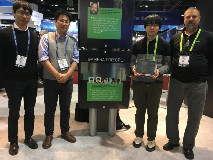 SC17-WACCPD Best Paper Award記念写真:左から藤田航平助教,市村強准教授,山口拓真さん (写真:NVIDIA/PGI提供)